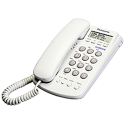 Panasonic Integrated Phone with Caller ID