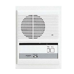 Aiphone Sub Station with Music Volume Control and Privacy