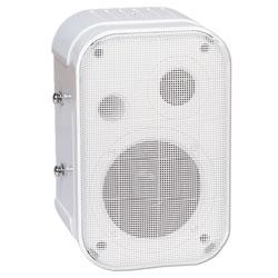 Bogen 15 Watt Foreground Series Speaker