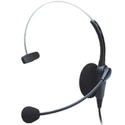 Smith Corona Classic Monaural Noise Canceling Headset