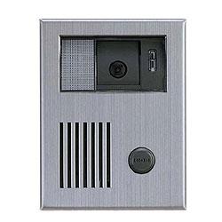 Aiphone Video Door Station