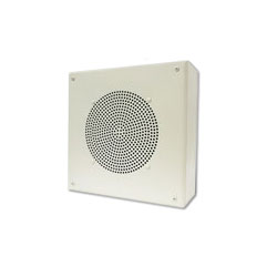 Valcom Amplified Square Grille Speakers
