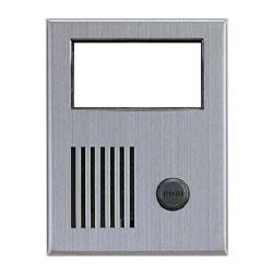 Aiphone Video Door Station Housing