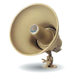 Bogen 15-Watt, 8-Ohm Horn Loudspeaker - 9