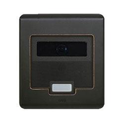 Legrand - On-Q Selective Call Intercom Video Door Unit