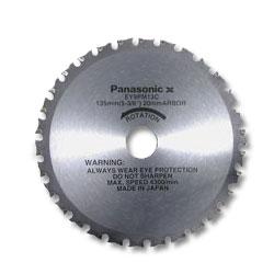 Panasonic 5-3/8