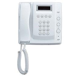 Aiphone Concierge/Guard Station