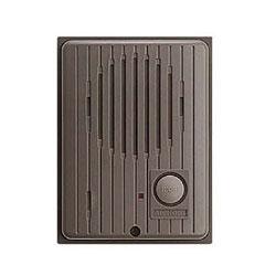Aiphone Audio Door Station