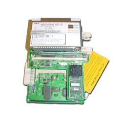NEC NEAXMAIL AD-8 4 Port