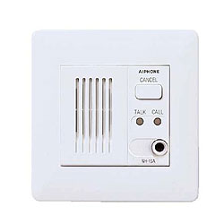 Aiphone Single-Jack All Call Receive Patient Station