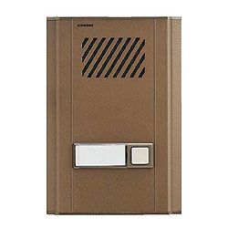 Aiphone Surface Door Station with Backlighting