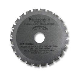 Panasonic 4-3/8