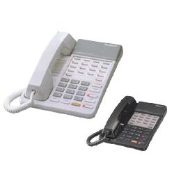 Panasonic KX-T7050  Enhanced Monitor Phone