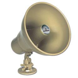 Bogen 15 Watt Easy Design Horn Loudspeaker