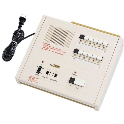 Aiphone 10 Call Master Station for High Power Intercom