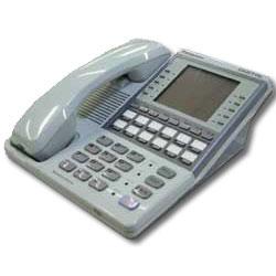 Panasonic 22 Button Large LCD Phone
